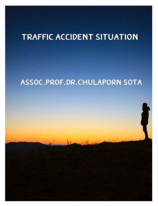 หน้าปก-traffic-accident-situation-ookbee