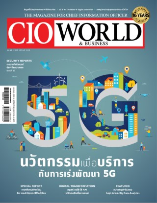 cio-worldbusiness-cio-worldjune-2019-หน้าปก-ookbee