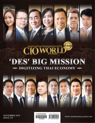 หน้าปก-cio-worldnovember-2019-ookbee