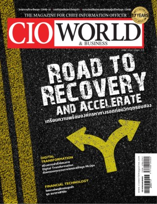 cio-worldbusiness-cio-worldjune-2020-หน้าปก-ookbee