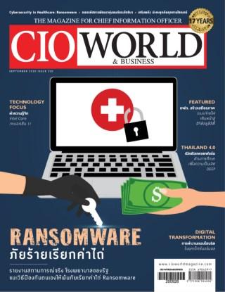 หน้าปก-cio-worldbusiness-cio-worldseptember-2020-ookbee