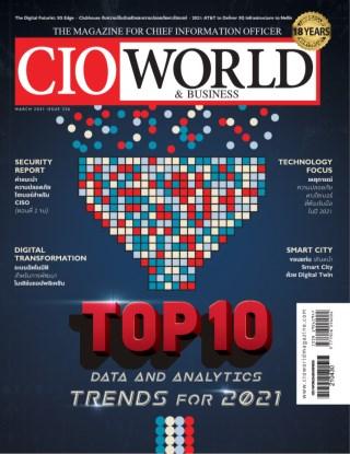 cio-worldbusiness-cio-worldmarch2021-หน้าปก-ookbee