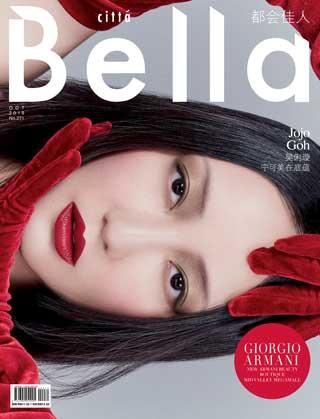 Citta-Bella-หน้าปก-ookbee