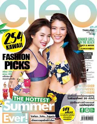 หน้าปก-cleo-thailand-june-2016-ookbee