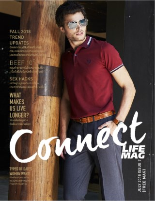 หน้าปก-connect-life-mag-men-connect-life-mag-issue-7-men-ookbee