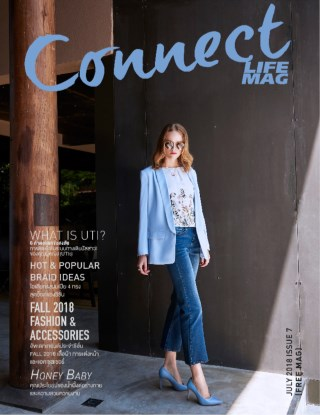 หน้าปก-connect-life-mag-women-connect-life-mag-issue-7-women-ookbee
