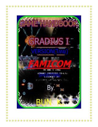 หน้าปก-บทสุปเกมส์gradius-1-ประเภทเกมส์shooting-เครื่องเกมส์famicom-ookbee