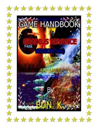 หน้าปก-บทสุปเกมส์gradius-advance-ประเภทเกมส์shooting-เครื่องเกมส์game-boy-advance-ookbee