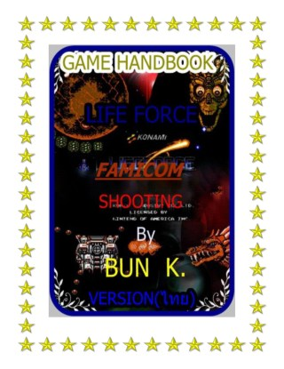 หน้าปก-บทสุปเกมส์-life-force-ประเภทเกมส์shooting-เครื่องเกมส์famicom-ookbee
