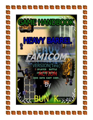 หน้าปก-บทสุปเกมส์บทสรุปเกมส์-heavy-barrel-ประเภทเกมส์actionเครื่องเกมส์famicom-ประเภทเกมส์shooting-เครื่องเกมส์famicom-ookbee
