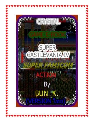 หน้าปก-บทสุปเกมส์-super-castlevania-iv-ประเภทเกมส์action-เครื่องเกมส์super-famicom-ookbee