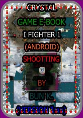 หน้าปก-บทสรุปเกมส์-i-fighter-1-ookbee