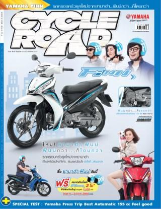CycleRoad-(ไซเคิลโรด)-หน้าปก-ookbee