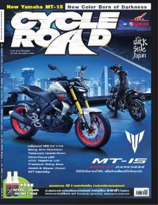 หน้าปก-cycleroad-ไซเคิลโรด-vol359-november-2020-ookbee