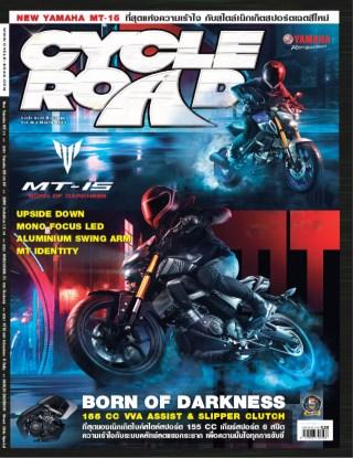 หน้าปก-cycleroad-ไซเคิลโรด-vol363-march-2021-ookbee
