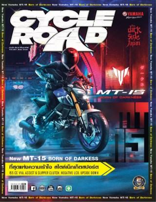 หน้าปก-cycleroad-ไซเคิลโรด-vol366-june-2021-ookbee
