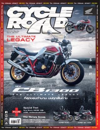 หน้าปก-cycleroad-ไซเคิลโรด-vol367-july-2021-ookbee