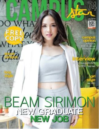 หน้าปก-campus-star-magazine-july-2019-ookbee