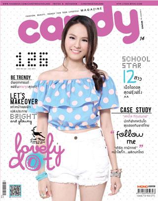 หน้าปก-candy-magazine-july-2015-ookbee