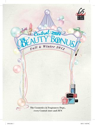 หน้าปก-catalogue-beauty-go-round-ookbee