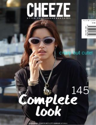 หน้าปก-june-2016-ookbee