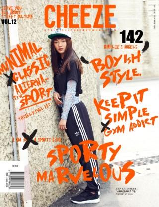 หน้าปก-april-2016-ookbee
