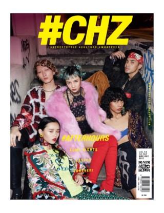 cheeze-157-หน้าปก-ookbee