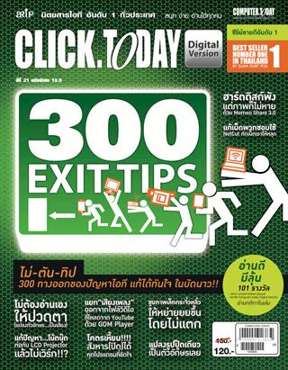 หน้าปก-clicktoday-ookbee