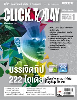 clicktoday-หน้าปก-ookbee