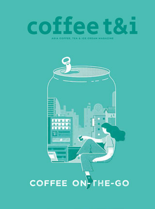 หน้าปก-coffee-tieng-march-april-2019-ookbee