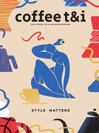 coffee-tieng-may-june-2019-หน้าปก-ookbee