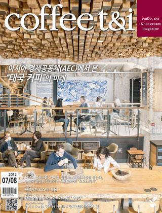 หน้าปก-july-august-2012-ookbee