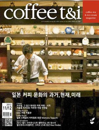 หน้าปก-november-december-2012-ookbee