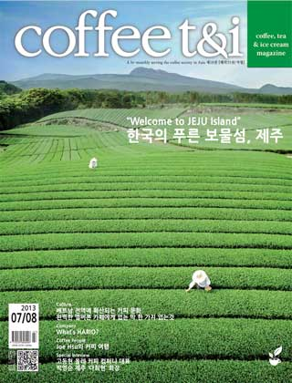 หน้าปก-coffee-tikorean-july-august-2013-ookbee