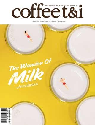 coffee-tithai-september-october-2016-หน้าปก-ookbee
