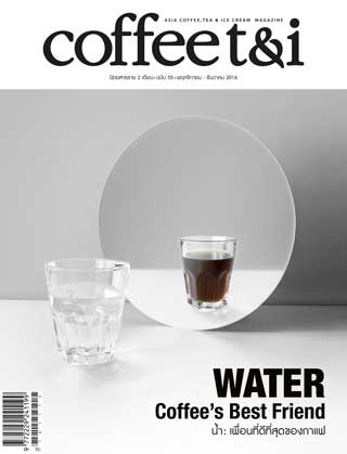 coffee-tithai-november-december-2016-หน้าปก-ookbee