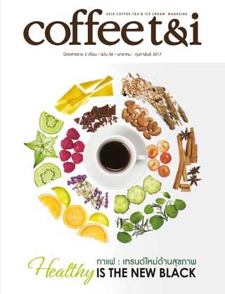 coffee-tithai-january-february-2017-หน้าปก-ookbee