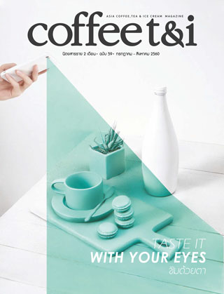 coffee-tithai-july-august-2017-หน้าปก-ookbee
