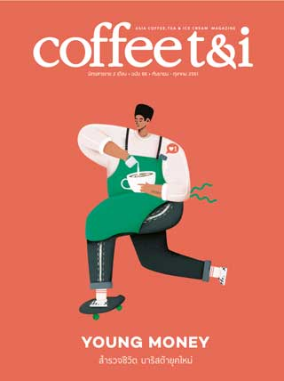 coffee-tithai-september-october-2018-หน้าปก-ookbee