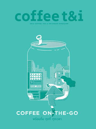 หน้าปก-coffee-tithai-march-april-2019-ookbee