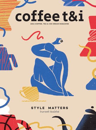 หน้าปก-coffee-tithai-may-june-2019-ookbee