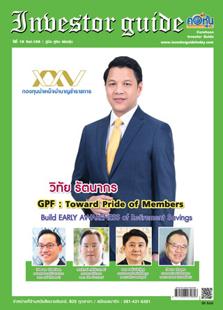 corehoon-power-time-issue-156-in-หน้าปก-ookbee