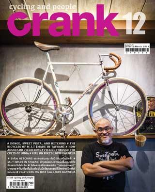 หน้าปก-crank-jan-mar-2014-ookbee