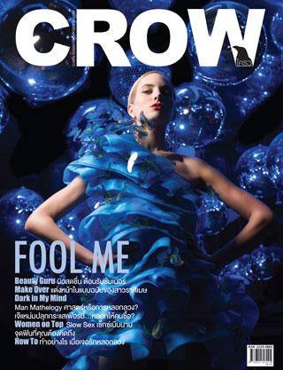 หน้าปก-crows-magazine-april-2013-ookbee