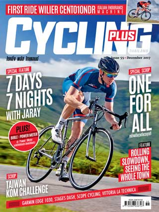 หน้าปก-cycling-december-2017-ookbee