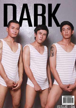 dark-dark-issue-004-หน้าปก-ookbee