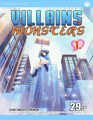 หน้าปก-villains-and-monsters-ep1-ookbee