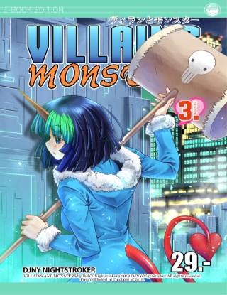หน้าปก-villains-and-monsters-ep2-ookbee