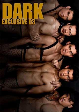 darkexclusive-dark-exclusive-issue-003-หน้าปก-ookbee