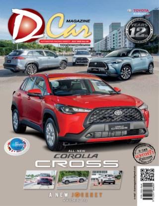 หน้าปก-dcar-magazine-v-140-ookbee